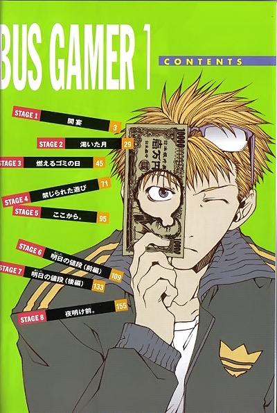 Bus Gamer by Kazuya Minekura