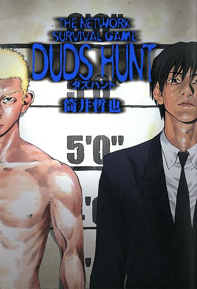 Duds Hunt by Tsutsui Tetsuya