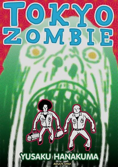 Tokyo Zombie by Yusaku Hanakuma (2008)