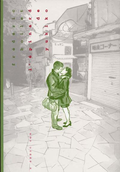Yukiko's Spinach by Frédéric Boilet (2003)
