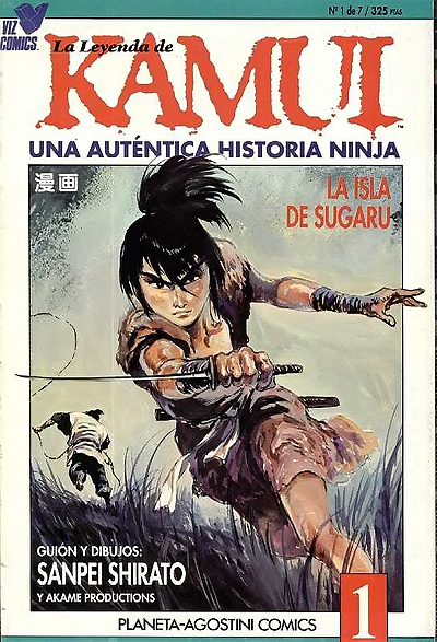 The Legend of Kamui by Sanpei Shirato (1964)