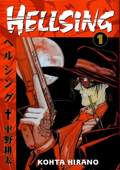 Hellsing by Kouta Hirano (1997)