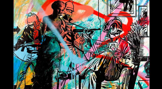Георгий Острецов «Искусство на продажу», 2011, холст, смешанная техника, 47х69 cм